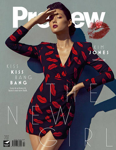 kim jones the new girl on the new preview magazine